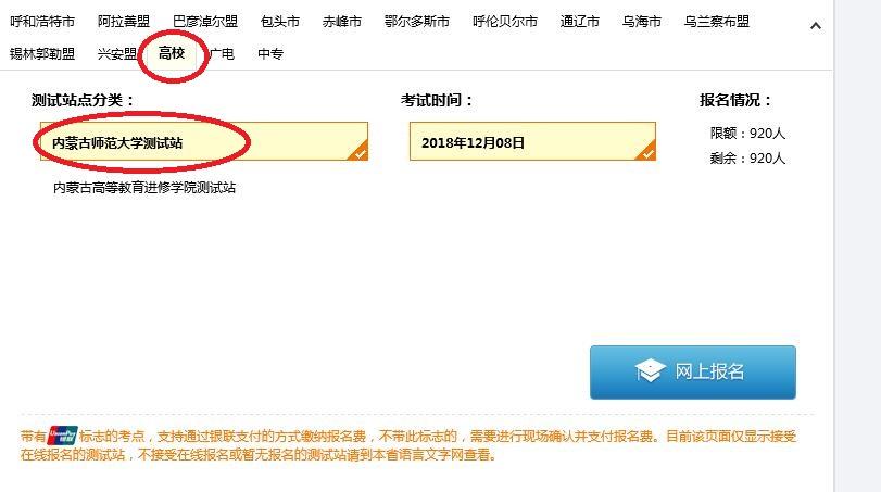 http://pc.imnu.edu.cn/__local/B/66/3E/C63B0D406E41B1523688EA2B3CB_EDF163D3_116CF.jpg?e=.jpg